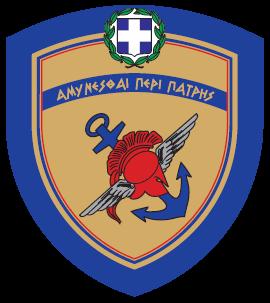 Αβραμόπουλος ΥΠΕΘΑ